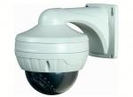 Camera DOME Varifocal 3-Axis hồng ngoại VANTECH VP-2403